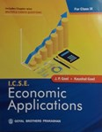 ICSE Economic Applications for 9